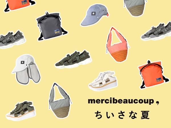 mercibeaucoup