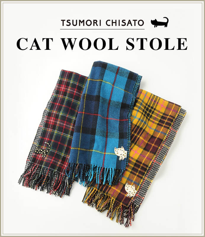 TSUMORI CHISATO キャットウールストール